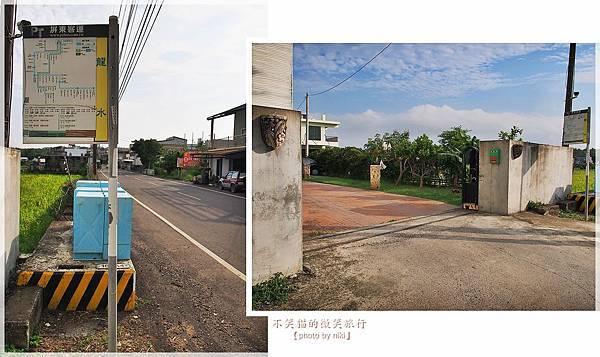 屏東恆春渡假住宿_墾丁貝拉司漫民宿