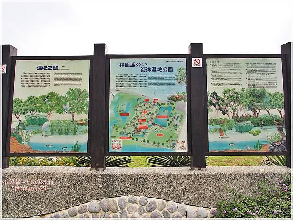 高雄生態旅遊景點_林園海洋濕地公園(12號公園)