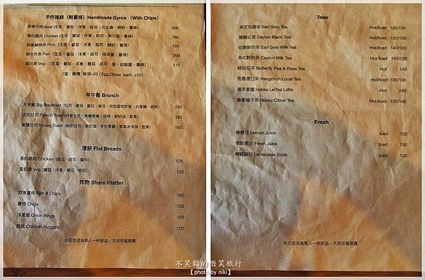 屏東特色老屋咖啡_肥春號 Fatchun Café