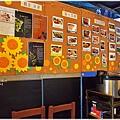 台東金崙旅遊美食_烤什麼原式燒烤屋
