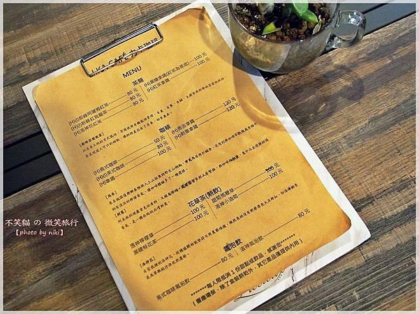 台東金崙旅遊美食_LI.KA CAFE力卡珈啡