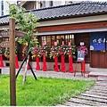 桃園美食旅遊_77藝文町青沐煮雨•人文茶館