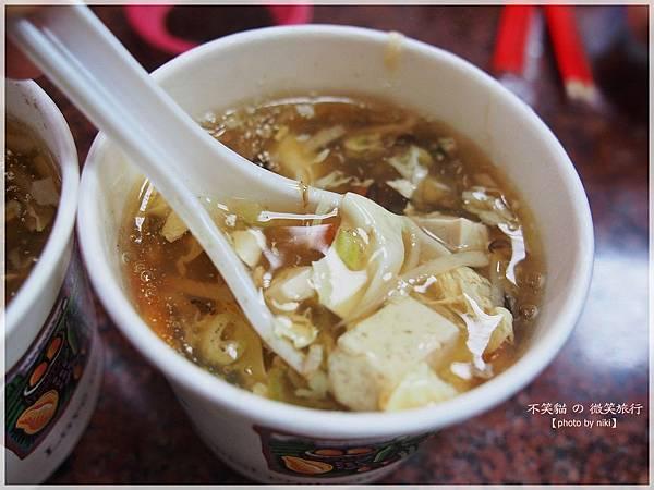 花蓮小籠包美食旅遊_公正包子&周家蒸餃