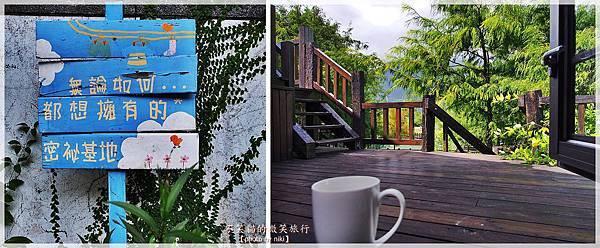 花蓮旅遊_汎水淩山花園民宿/汎水淩山自然手感民宿