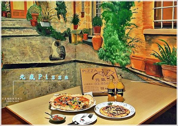 花蓮旅遊美食_平價義大利薄皮口味.元氣Pizza