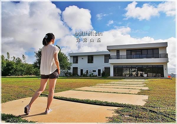 屏東恆春旅遊_墾丁景觀民宿.覓覓山丘