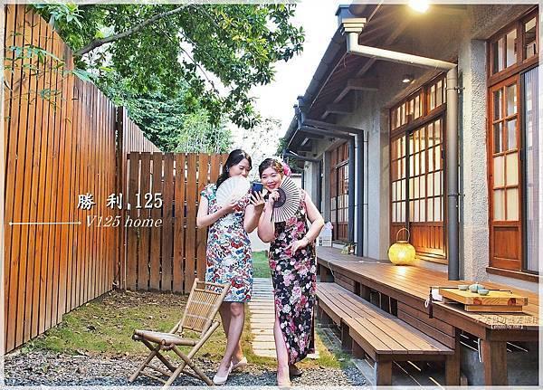 屏東市特色旅遊_勝利星村.勝利125(V125home)民宿