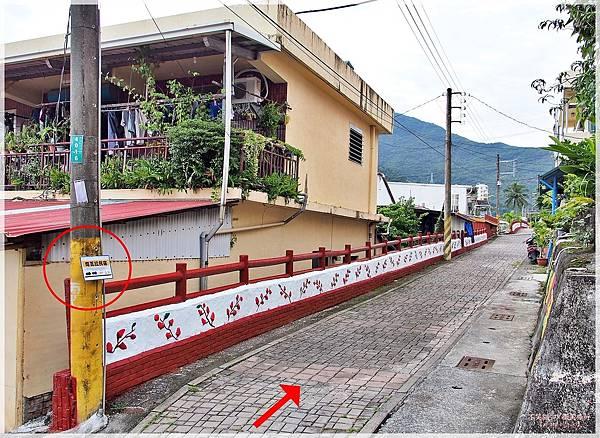 台東太麻里旅遊住宿_金崙奇瓦拉民宿