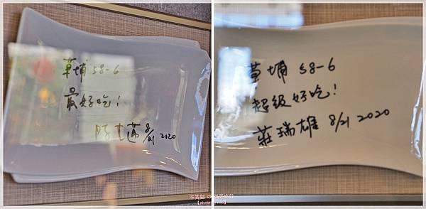 屏東恆春墾丁美食_草埔58-6簡單料理