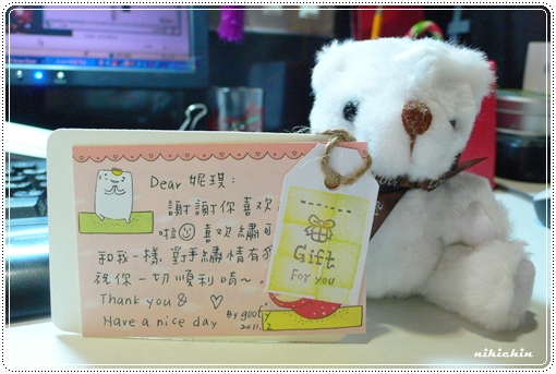 20110225_card from goofy-01.JPG