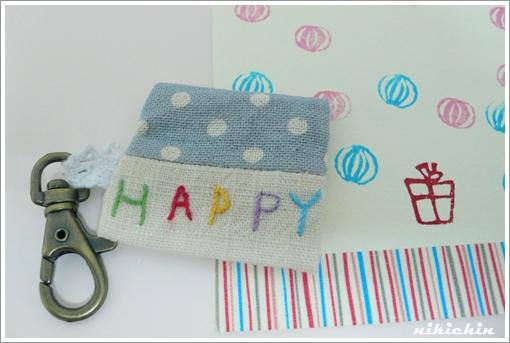 2011_gift for Ting-1.JPG