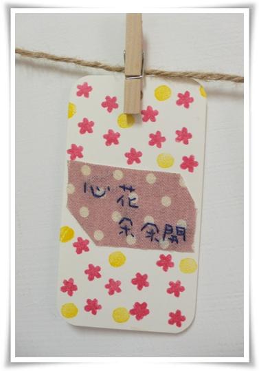 20110714_手繡小卡-02.JPG