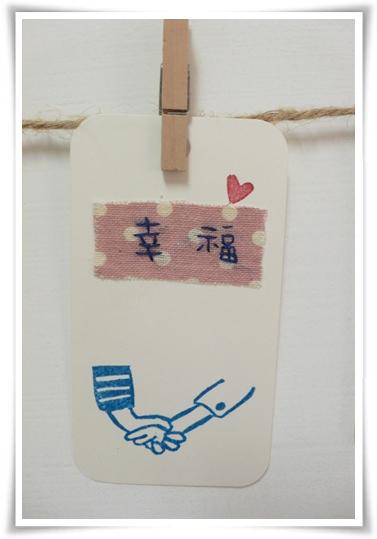 20110714_手繡小卡-03.JPG