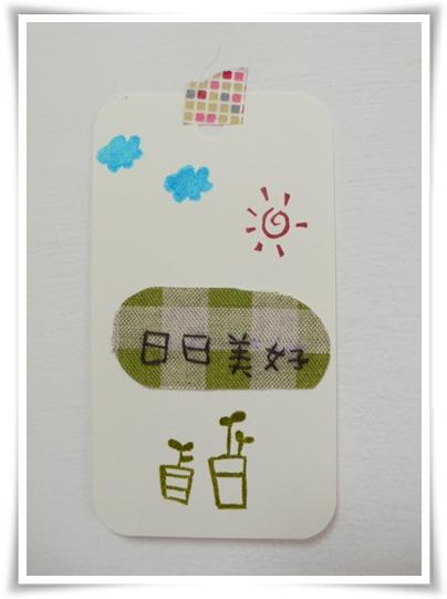 20110714_手繡小卡-06.JPG