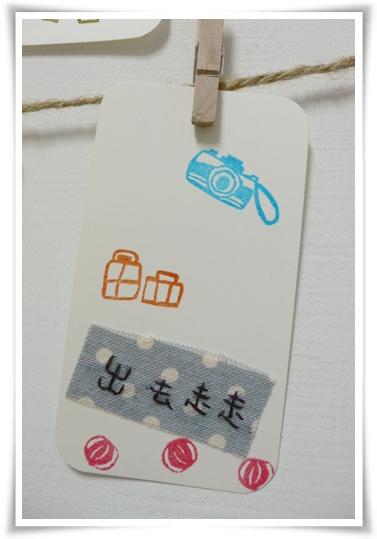 20110714_手繡小卡-07.JPG