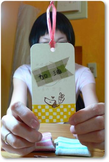 20110714_立體零錢包-11.JPG