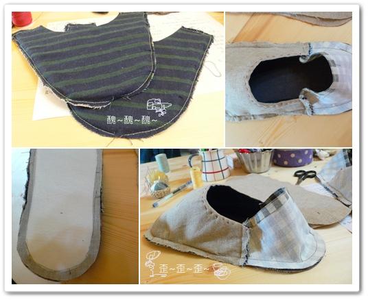 20111023_踩腳型布拖_05.JPG