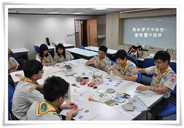 20111106_童軍團手縫課_01.jpg