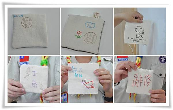 20111106_童軍團手縫課_07.JPG