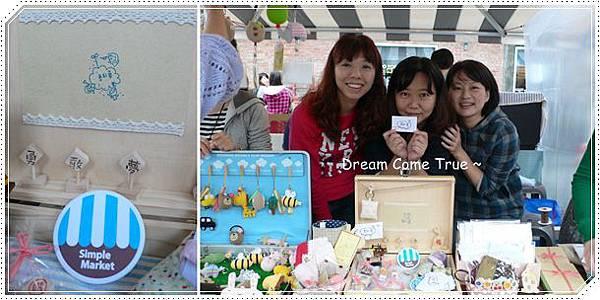 20111113_Simple Market_01.JPG