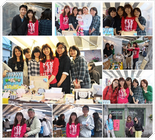 20111113_Simple Market_08.JPG