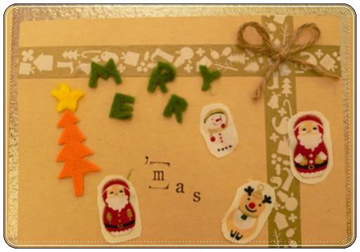 20111218_聖誕交換禮物_18.JPG