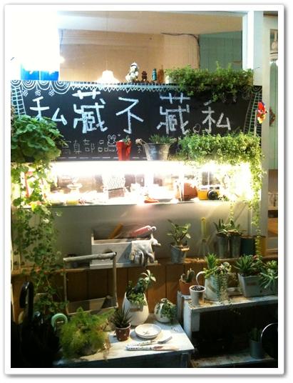 20120218_私藏-01