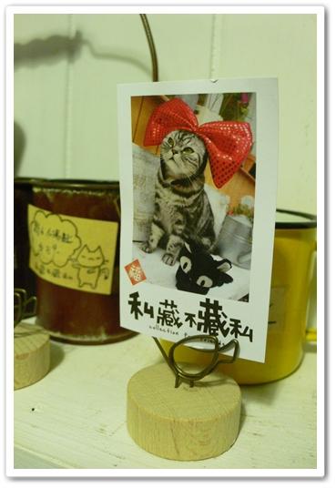 20120218_私藏-07