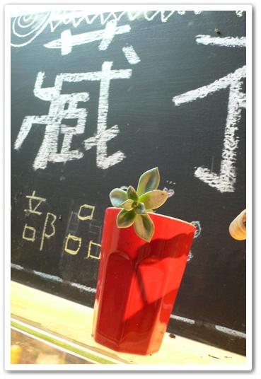 20120218_私藏-14