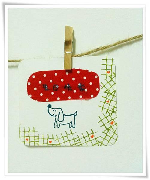 20120424_Birthday card-01