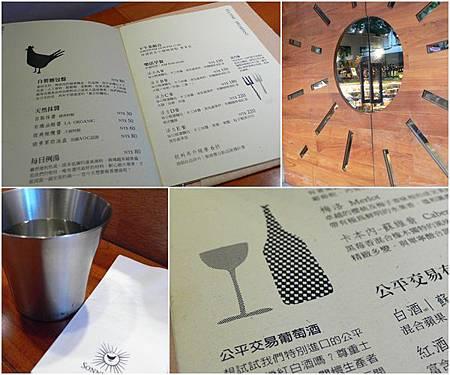 20120619_日光大道_02