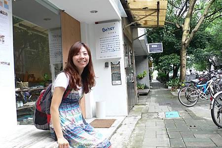 20120619_隨意走走_04