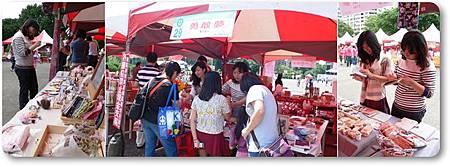 20121006_國父紀念館擺攤-14