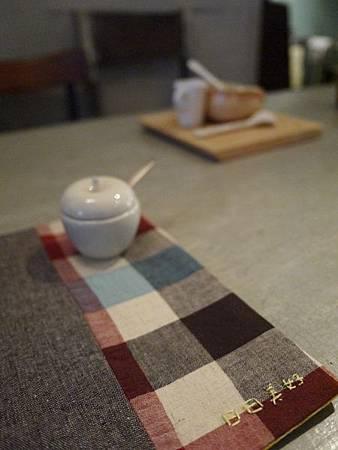 20130412_小路咖啡-09