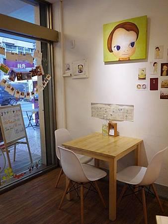 20130525_松果咖啡-06.jpg