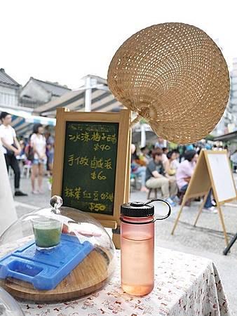 20130630_夏日市集-14.jpg