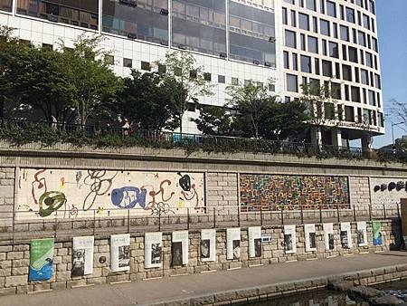 2014 Seoul running_19.JPG