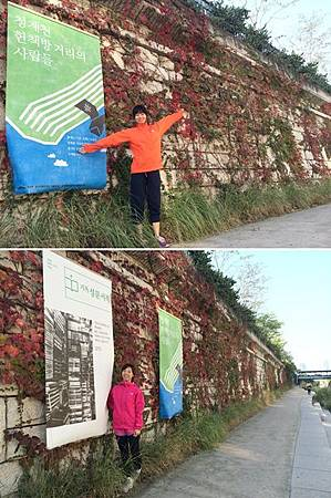 2014 Seoul running_18.JPG