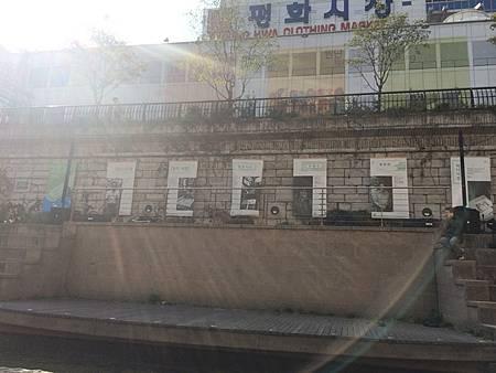 2014 Seoul running_22.JPG