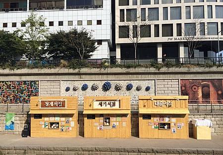 2014 Seoul running_20.JPG