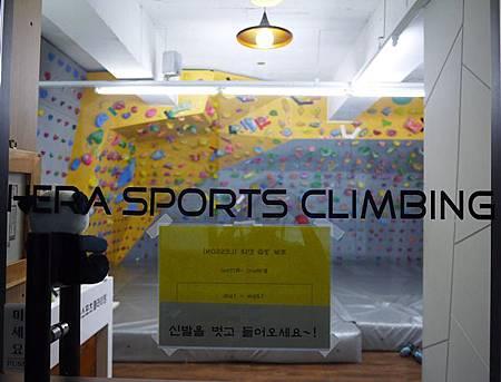 2014 Seoul Climbling_01.JPG