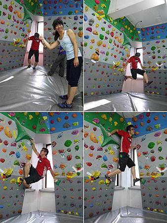 2014 Seoul Climbling_12.JPG