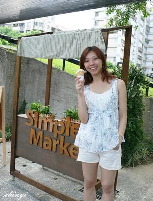 20100815_simple market-5.JPG
