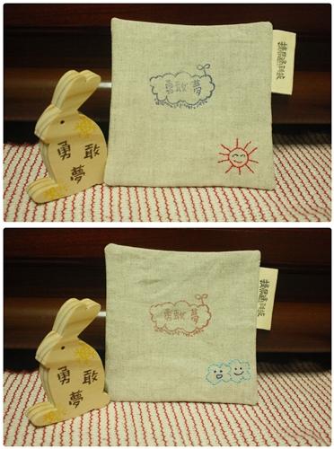 20110428_杯墊_for 陳總-01.jpg