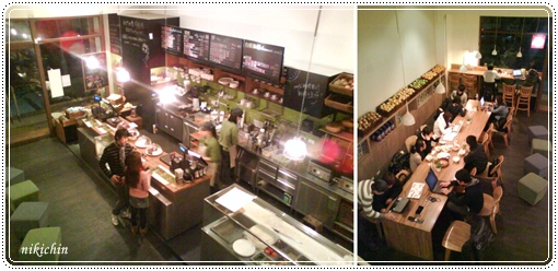 20110108_覺旅咖啡-2.jpg