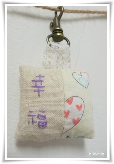 鑰匙吊飾_幸福-01JPG.JPG
