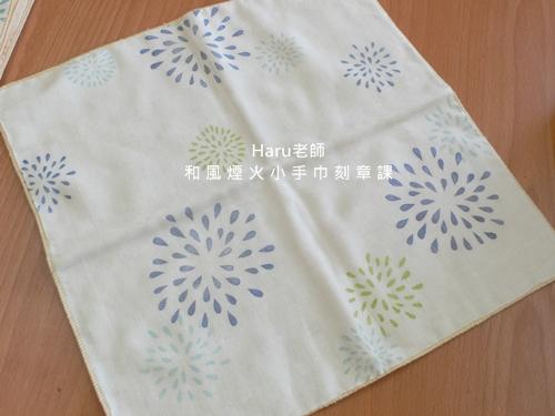 20110521_Haru-和風煙火刻章課-01.JPG