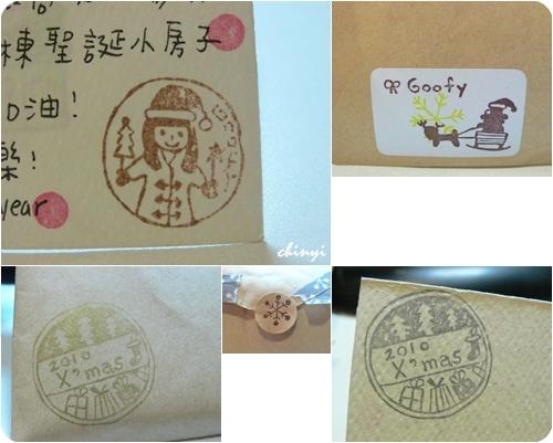 20101227_交換明信片-Goofy-03.JPG