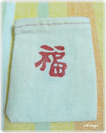 20100831_福袋-1.JPG