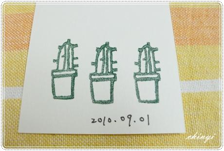 18_刻章_仙人掌小盆栽-1.JPG